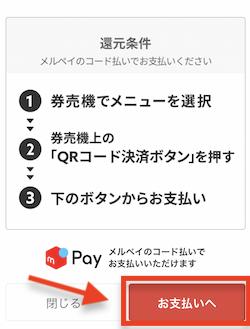 f:id:tanakayuuki0104:20190707051437p:plain