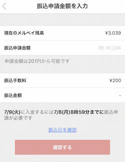 f:id:tanakayuuki0104:20190707052231p:plain
