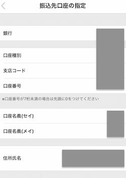 f:id:tanakayuuki0104:20190707052627p:plain