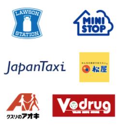 f:id:tanakayuuki0104:20190707054140p:plain