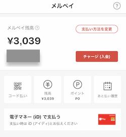 f:id:tanakayuuki0104:20190709051849p:plain