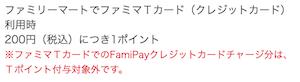 f:id:tanakayuuki0104:20190713055518p:plain