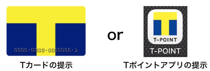 f:id:tanakayuuki0104:20190713165816p:plain