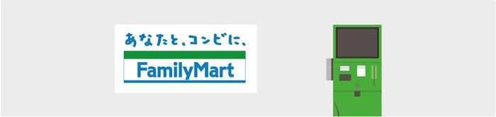 f:id:tanakayuuki0104:20190721053019p:plain
