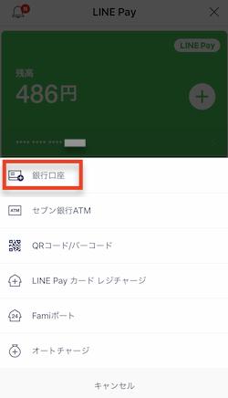 f:id:tanakayuuki0104:20190721160112p:plain