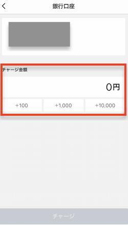 f:id:tanakayuuki0104:20190721160208p:plain