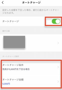 f:id:tanakayuuki0104:20190721162257p:plain