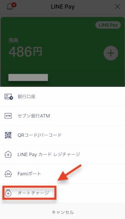 f:id:tanakayuuki0104:20190721162432p:plain