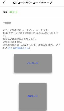 f:id:tanakayuuki0104:20190721164952p:plain