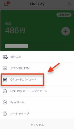 f:id:tanakayuuki0104:20190721165048p:plain