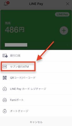 f:id:tanakayuuki0104:20190721170311p:plain
