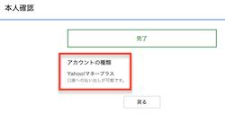 f:id:tanakayuuki0104:20190724053520p:plain