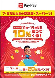f:id:tanakayuuki0104:20190726055540p:plain