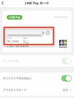 f:id:tanakayuuki0104:20190803054225p:plain