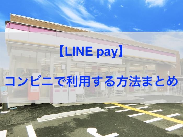 f:id:tanakayuuki0104:20190807061055j:plain