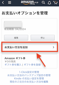 f:id:tanakayuuki0104:20190808061943p:plain