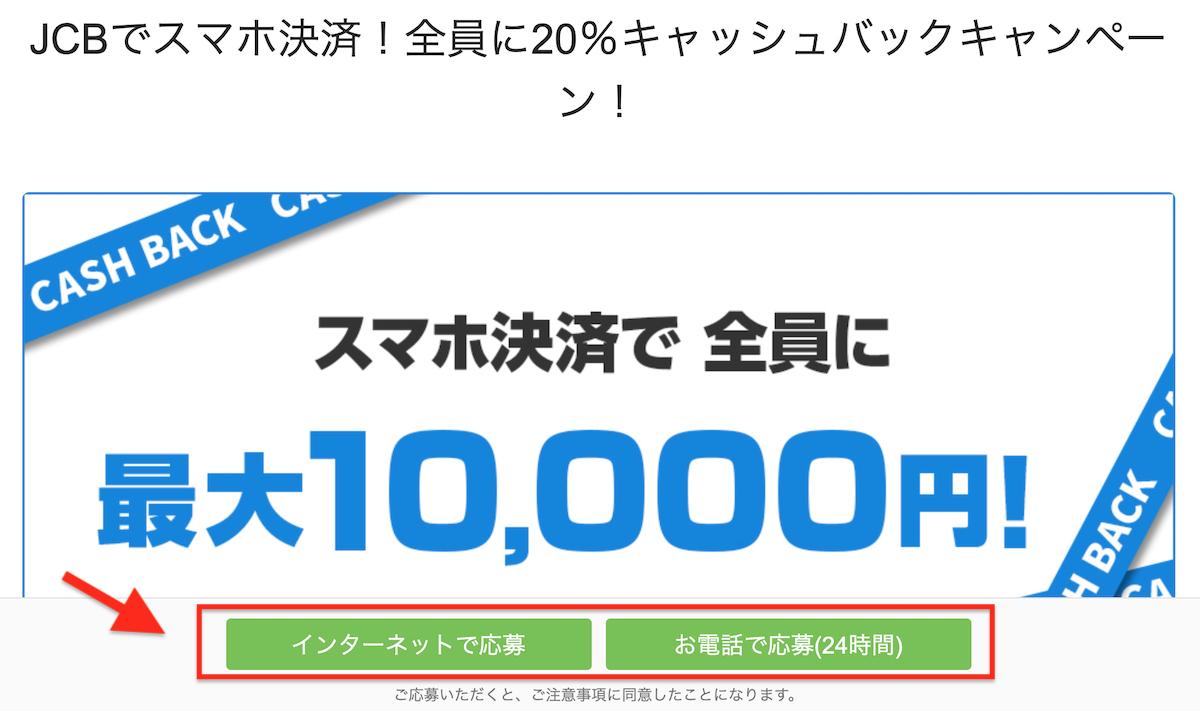 f:id:tanakayuuki0104:20190818052302p:plain