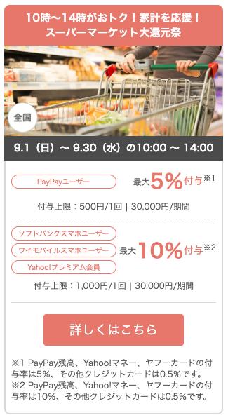 f:id:tanakayuuki0104:20190827054049p:plain