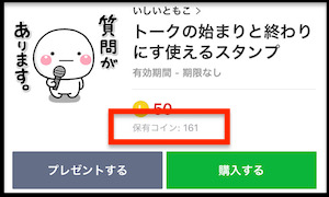 f:id:tanakayuuki0104:20190830055932j:plain