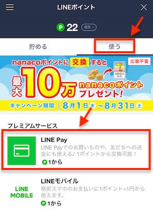 f:id:tanakayuuki0104:20190831052906j:plain