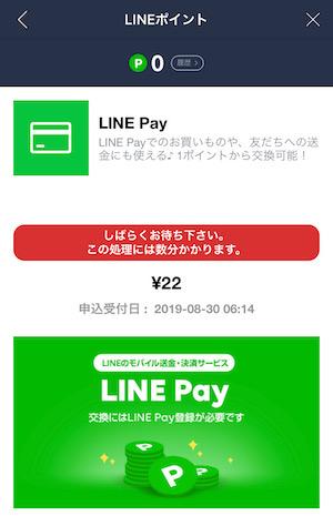 f:id:tanakayuuki0104:20190831053322j:plain