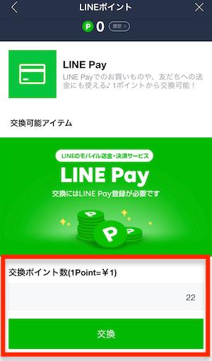 f:id:tanakayuuki0104:20190831053407j:plain