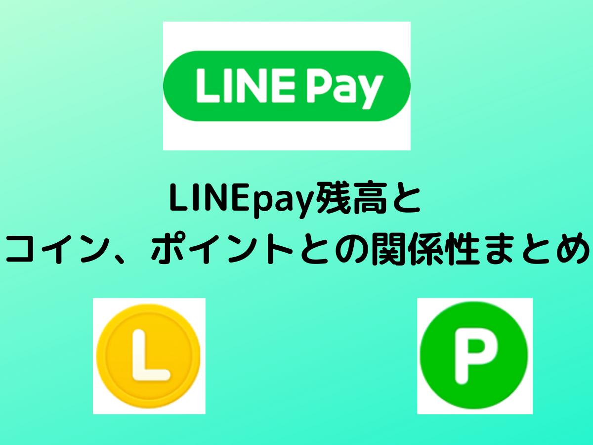 f:id:tanakayuuki0104:20190831060854p:plain