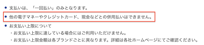 f:id:tanakayuuki0104:20190901061007p:plain