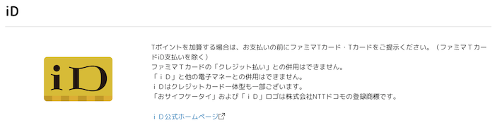 f:id:tanakayuuki0104:20190901061203p:plain