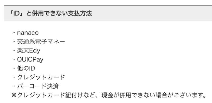 f:id:tanakayuuki0104:20190901061210p:plain