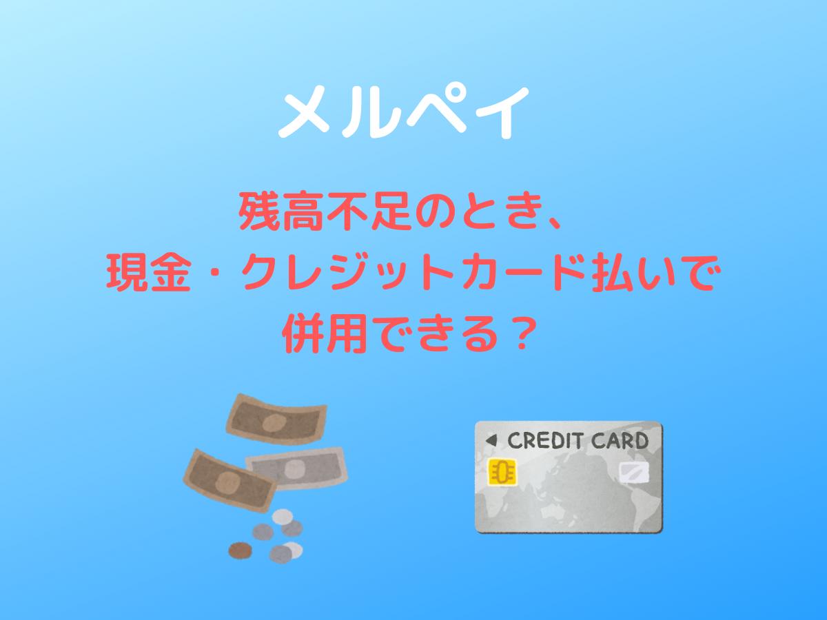 f:id:tanakayuuki0104:20190902055516p:plain