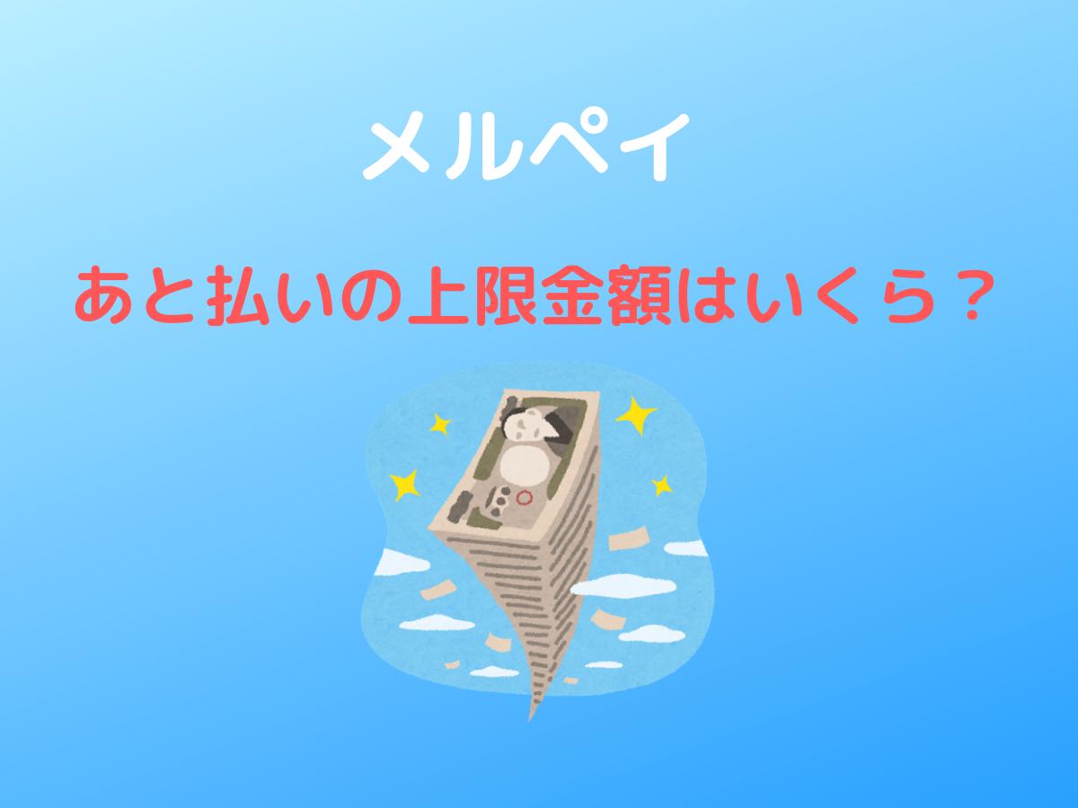 f:id:tanakayuuki0104:20190904053105p:plain