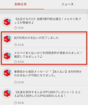 f:id:tanakayuuki0104:20190904053829j:plain