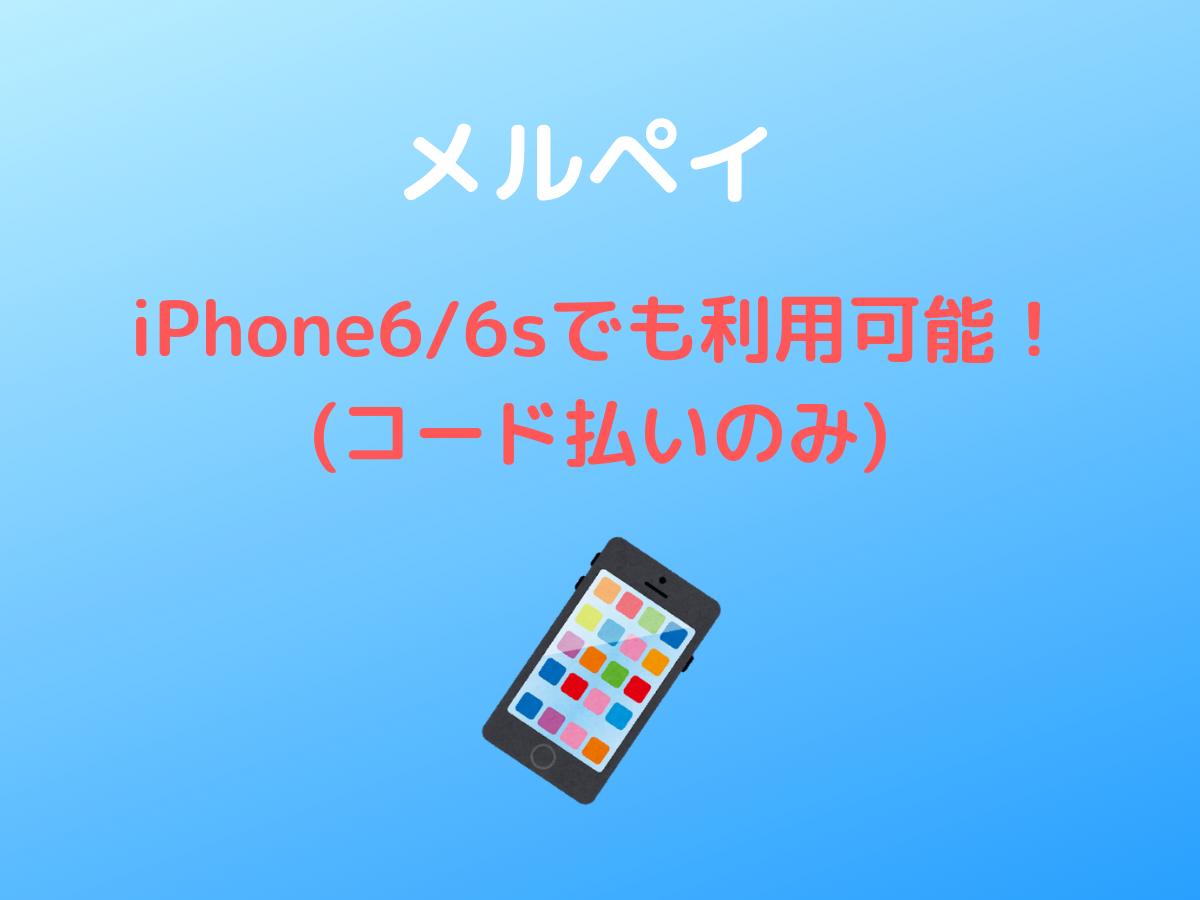f:id:tanakayuuki0104:20190906054303p:plain
