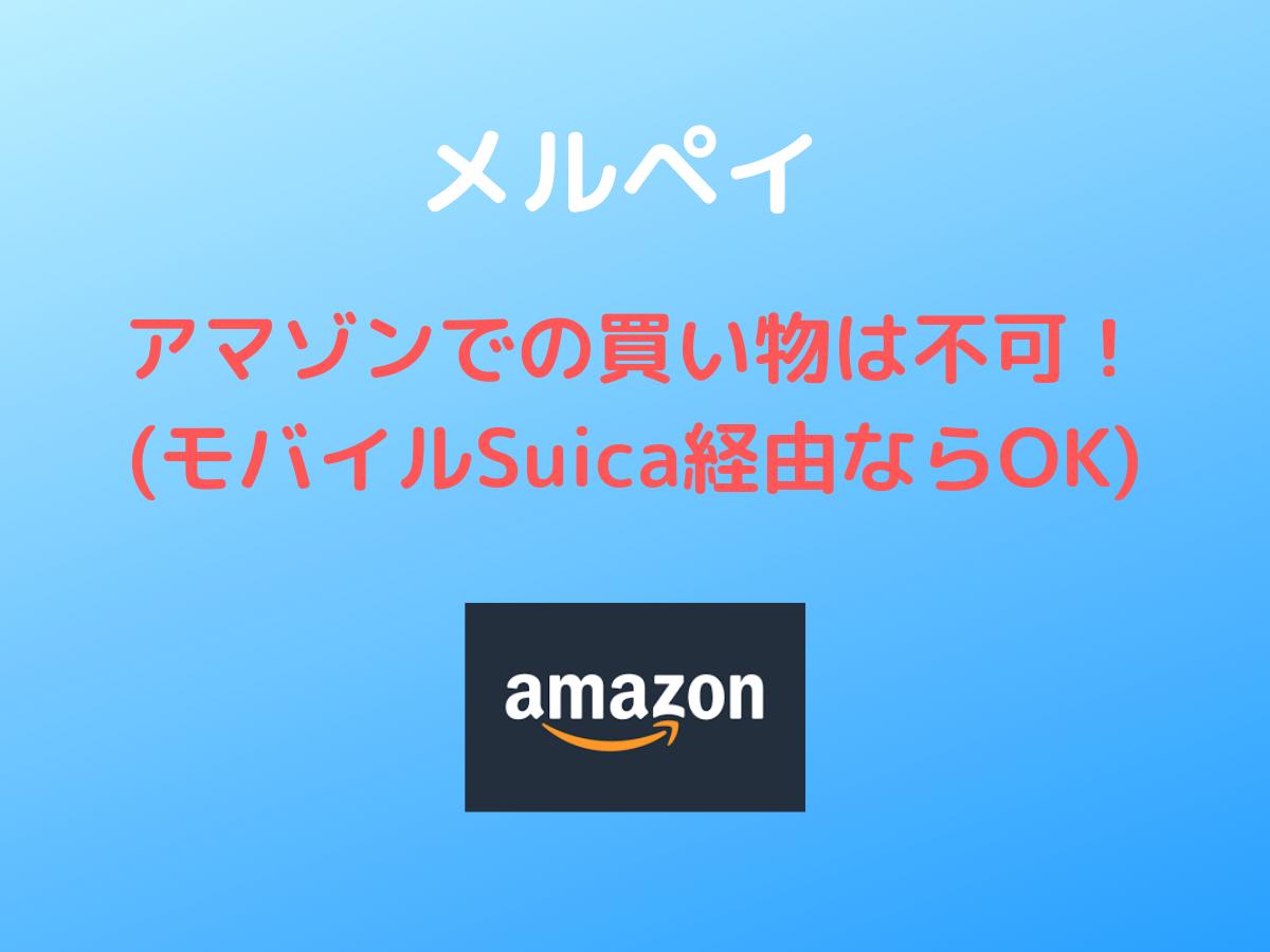 f:id:tanakayuuki0104:20190908051725p:plain