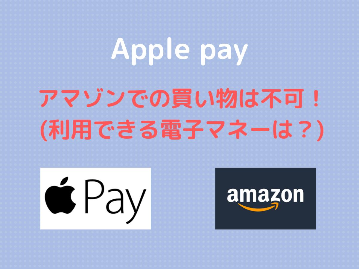 f:id:tanakayuuki0104:20190912054827p:plain