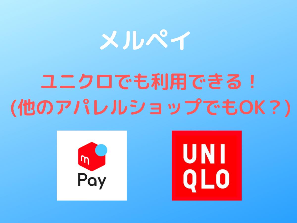 f:id:tanakayuuki0104:20190913060858p:plain