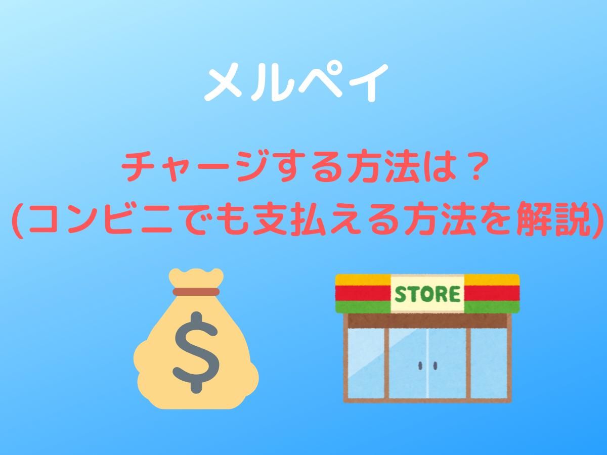 f:id:tanakayuuki0104:20190916135807p:plain