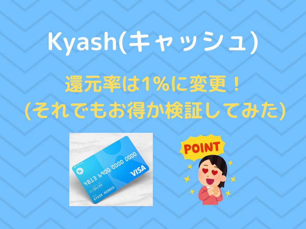 f:id:tanakayuuki0104:20190920054101p:plain
