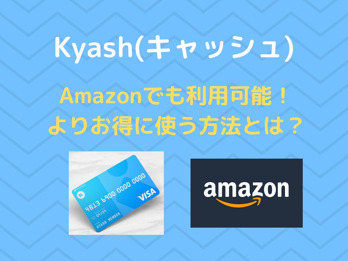 f:id:tanakayuuki0104:20190922045455p:plain