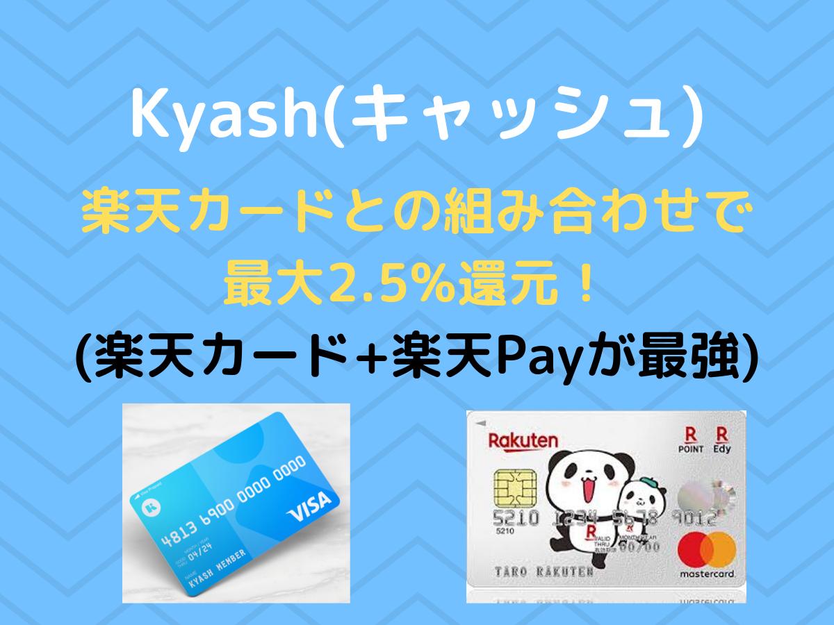 f:id:tanakayuuki0104:20190925050703p:plain