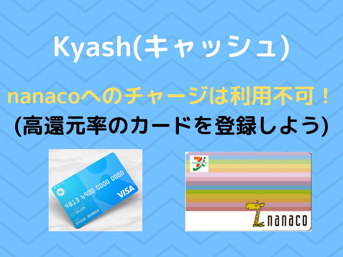 f:id:tanakayuuki0104:20190926055016p:plain