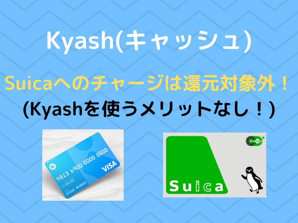 f:id:tanakayuuki0104:20190928051919p:plain