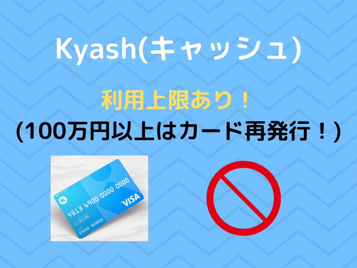 f:id:tanakayuuki0104:20190929060216p:plain
