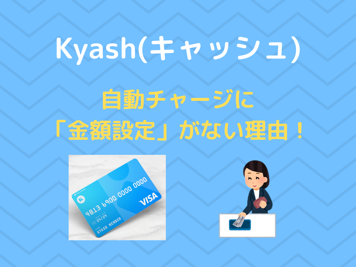 f:id:tanakayuuki0104:20191001054855p:plain