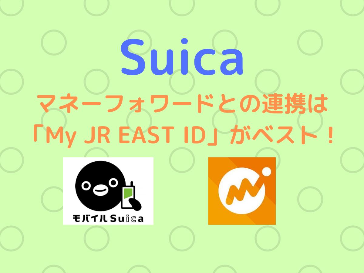 f:id:tanakayuuki0104:20191003045649p:plain