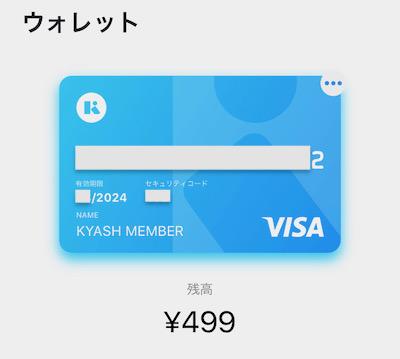 f:id:tanakayuuki0104:20191004060543j:plain