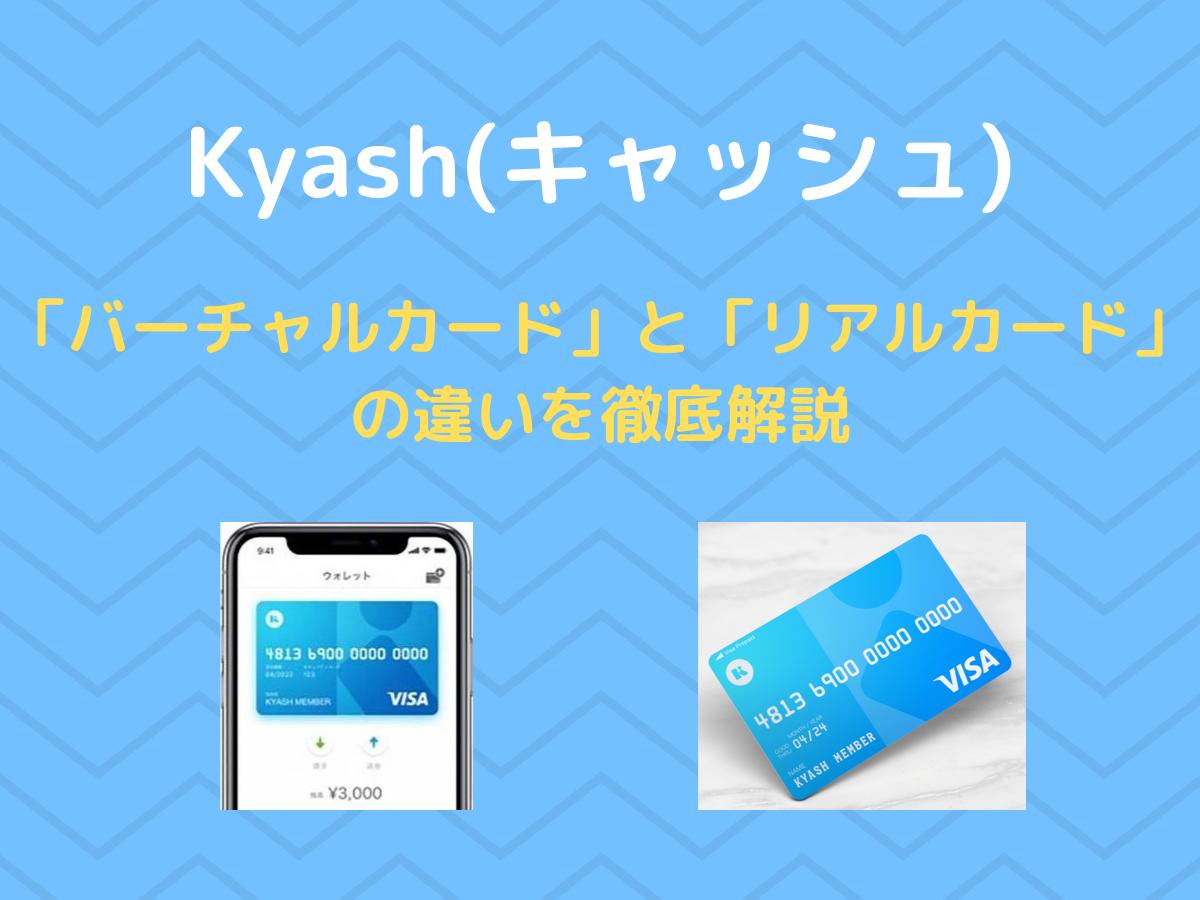 f:id:tanakayuuki0104:20191005052552p:plain
