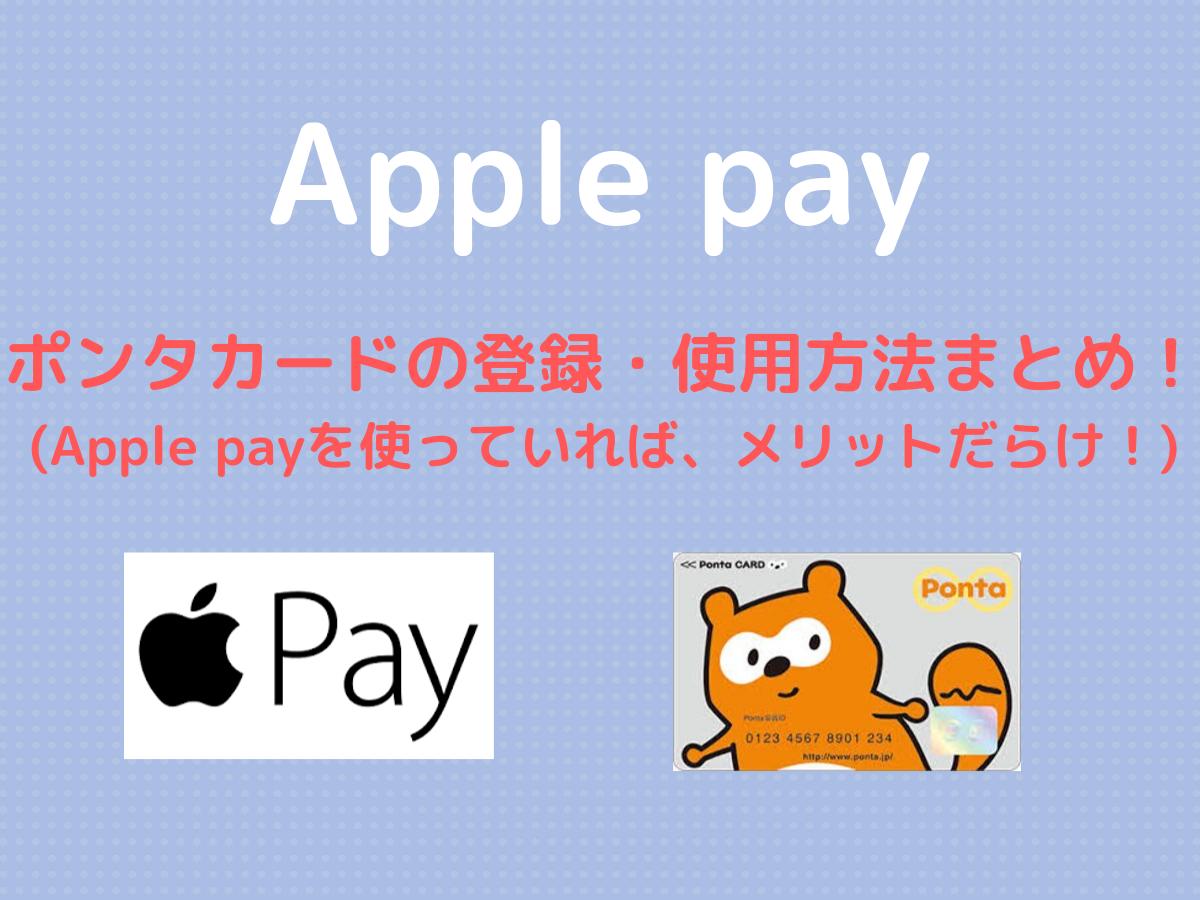 f:id:tanakayuuki0104:20191006062106p:plain