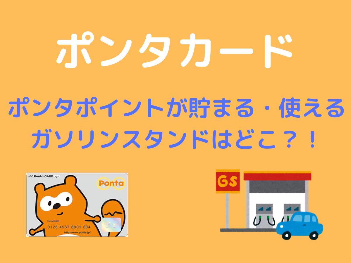 f:id:tanakayuuki0104:20191010051826p:plain